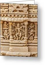 An Old Carving Of Shiva At Abhaneri Greeting Card