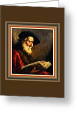 An Old Man Reading P B With Decorative Ornate Printed Frame. Greeting Card
