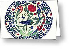 An Ottoman Iznik Style Floral Design Pottery Polychrome, By Adam Asar, No 1a Greeting Card