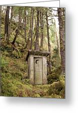 An Outhouse In A Moss Covered Forest Greeting Card