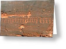 Anasazi Dancers Greeting Card