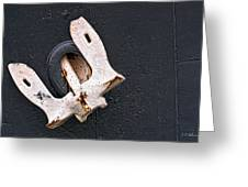 Anchor Stowed Greeting Card