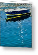 Anchored Boat II Greeting Card