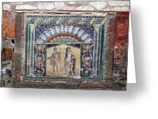 Ancient Art Of Herculaneun Greeting Card