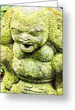Ancient Artifacts 4 Greeting Card