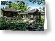 Ancient Chinese Architecture Greeting Card
