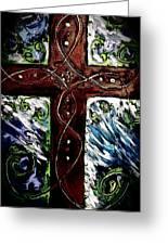 Ancient Cross Greeting Card