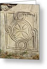 Ancient Cross Pattee Greeting Card