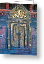 Ancient Door In Katmandu Nepal Greeting Card
