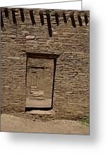 Ancient Doorways 2 Greeting Card