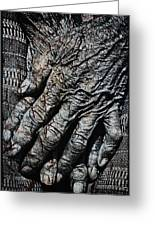 Ancient Hands Greeting Card
