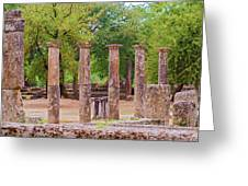 Ancient Olympia, Greece. Greeting Card