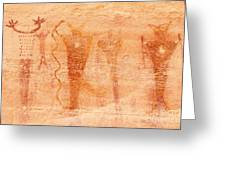 Ancient Rock Art 2 Greeting Card