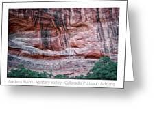 Ancient Ruins Mystery Valley Colorado Plateau Arizona 03 Text Greeting Card
