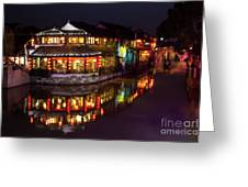 Ancient Style Restaurant On Water By Stone Bridge Greeting Card