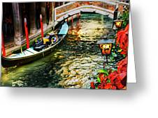 ancient Venice Greeting Card