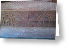 Ancient Wall Carving Greeting Card by Joni Mazumder