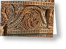 Ancient Wall Greeting Card