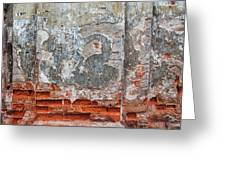 Ancient Wall. Greeting Card