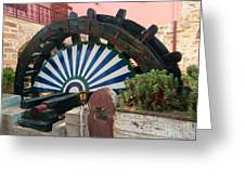 Ancient Water Mill Greece  Greeting Card