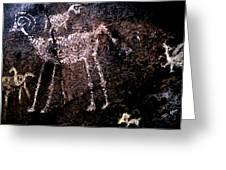 Ancient Zoo - Prehistoric Greeting Card