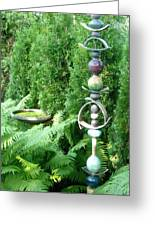 And Sculpture Garden Greeting Card