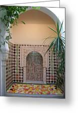 Andalus Mansion In Cordoba Greeting Card