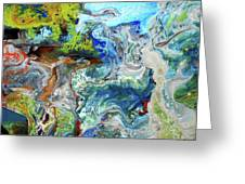 Andes-glacier...serie Greeting Card