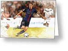 Angel Di Maria Controls The Ball Greeting Card