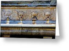 Angel Fountain Greeting Card