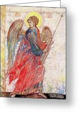 Angel Greeting Card by Tanya Ilyakhova