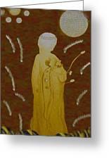 Angelita De Oro Greeting Card