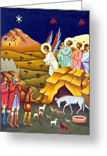 Angels And Shepherds Greeting Card