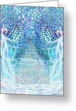 Angels Ketubah-reformed And Interfaith Version Greeting Card
