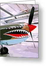 Anger Management Palm Springs Air Museum Greeting Card