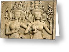 Angkor Wat Relief Greeting Card