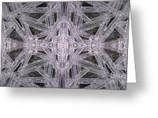 Angles In Ice On Monadnock - A4 Greeting Card