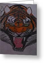 Angry Tiger Greeting Card