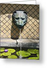 Animal Fountain Head Greeting Card by Teresa Mucha