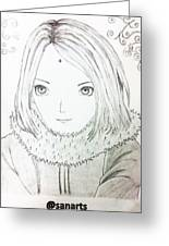 Anime Drawing  Greeting Card