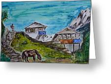 Annapurna Trekking Base Camp Greeting Card