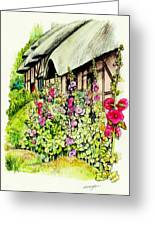 Anne Hathaway Cottage Greeting Card