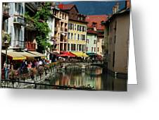 Annecy Medieval Town Greeting Card
