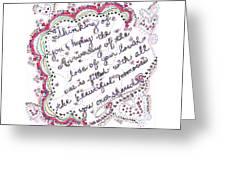 Anniversary Memorial Greeting Card
