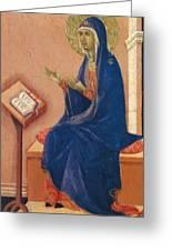 Annunciation Fragment 1311 Greeting Card