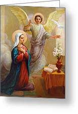 Annunciation To The Blessed Virgin Mary Greeting Card