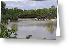 Another Bridge At The Zen Garden Greeting Card