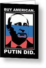Anti Trump Art Impeach President Resist Putin Dark Greeting Card