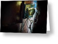 Antique Brass Doorknob Greeting Card