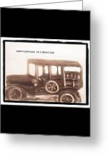 Antique Car For Dads Day Greeting Card